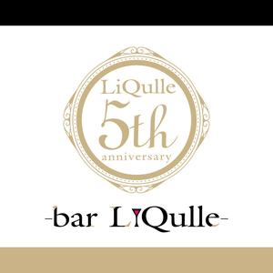 LiQulle 5th anniversary -bar LiQulle-