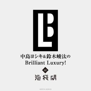 中島ヨシキ&鈴木崚汰のBrilliant Luxury!at池袋虜