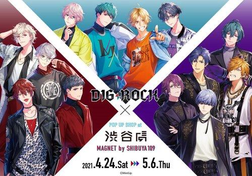 『DIG-ROCK』POP UP SHOP at 渋谷虜/MAGNET by SHIBUYA109