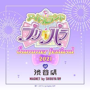アイドルランドプリパラ Summer festival 2021  at 渋谷虜/MAGNET by SHIBUYA109