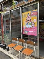 ハクション大魔王2020 謎解きカフェ