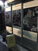 GUSH de Noël in OSAKA ONLY