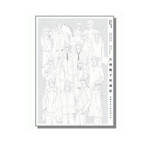 天禅桃子原画展公式ビジュアルブック