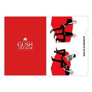 GUSH15周年記念展クリアファイル(桂小町先生)