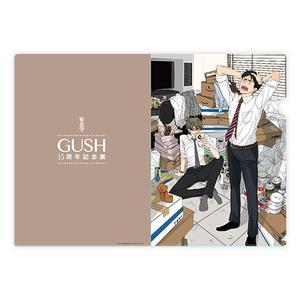 GUSH15周年記念展クリアファイル(腰乃先生)