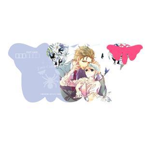 ラブセレ樋口美沙緒 ダイカットポストカード (紫「愛の裁きを受けろ!」)