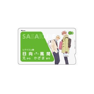 ICカード風カード<緑>
