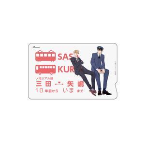 ICカード風カード<ピンク>