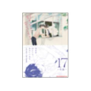 木下けい子先生 オリジナルデザインB3ポスター