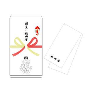 腰乃先生熨斗付きオリジナルタオル