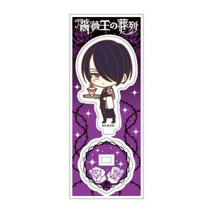 薔薇王の葬列 アクリルスタンド (紫・リチャード)