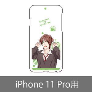 スマホケース/遠野高志 (iPhone 11 Pro) 〈ヤリチン☆ビッチ部4巻発売記念展〉