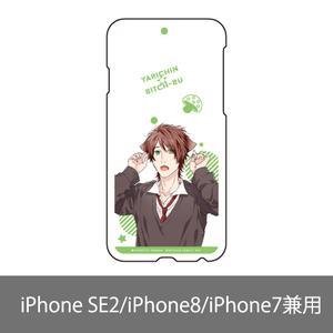 スマホケース/遠野高志 (iPhone SE2/iPhone8/iPhone7兼用)〈ヤリチン☆ビッチ部4巻発売記念展〉
