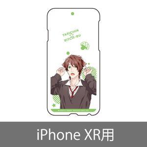 スマホケース/遠野高志 (iPhone XR)〈ヤリチン☆ビッチ部4巻発売記念展〉