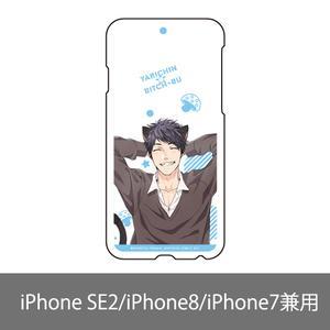 スマホケース/加島優  (iPhone SE2/iPhone8/iPhone7兼用)〈ヤリチン☆ビッチ部4巻発売記念展〉