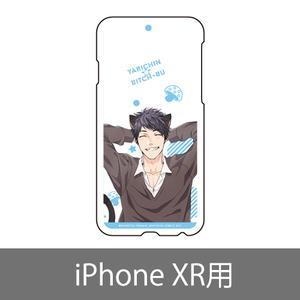 スマホケース/加島優  (iPhone XR)〈ヤリチン☆ビッチ部4巻発売記念展〉