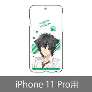 スマホケース/ジミー (iPhone 11 Pro) 〈ヤリチン☆ビッチ部4巻発売記念展〉