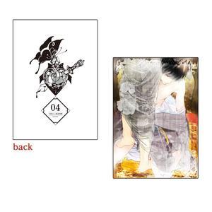 A5判高級紙イラストカード/004〈#媚薬展〉