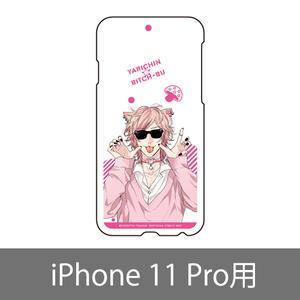 スマホケース/百合絢斗 (iPhone 11 Pro) 〈ヤリチン☆ビッチ部4巻発売記念展〉