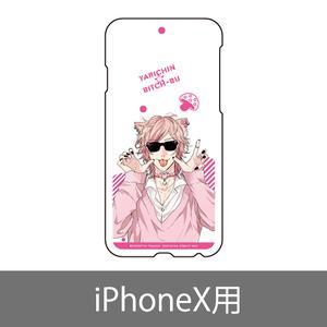 スマホケース/百合絢斗  (iPhoneX) 〈ヤリチン☆ビッチ部4巻発売記念展〉