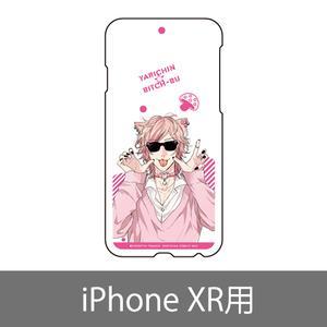 スマホケース/百合絢斗  (iPhone XR)〈ヤリチン☆ビッチ部4巻発売記念展〉