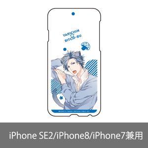 スマホケース/田村唯  (iPhone SE2/iPhone8/iPhone7兼用)〈ヤリチン☆ビッチ部4巻発売記念展〉