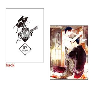 A5判高級紙イラストカード/007〈#媚薬展〉