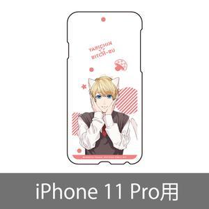 スマホケース/明美圭一 (iPhone 11 Pro) 〈ヤリチン☆ビッチ部4巻発売記念展〉