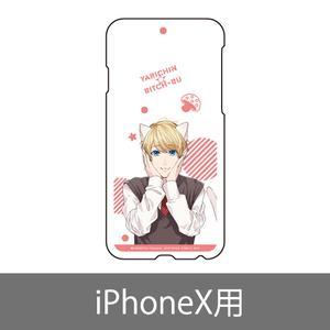 スマホケース/明美圭一  (iPhoneX) 〈ヤリチン☆ビッチ部4巻発売記念展〉