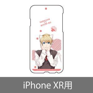 スマホケース/明美圭一  (iPhone XR)〈ヤリチン☆ビッチ部4巻発売記念展〉