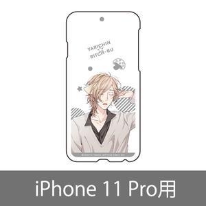 スマホケース/糸目幸士郎 (iPhone 11 Pro) 〈ヤリチン☆ビッチ部4巻発売記念展〉