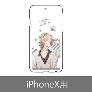 スマホケース/糸目幸士郎  (iPhoneX) 〈ヤリチン☆ビッチ部4巻発売記念展〉