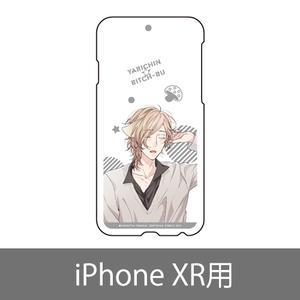 スマホケース/糸目幸士郎  (iPhone XR)〈ヤリチン☆ビッチ部4巻発売記念展〉