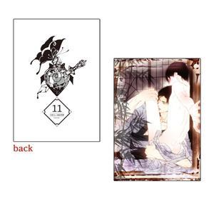 A5判高級紙イラストカード/011〈#媚薬展〉