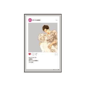 SNS風クリアカード/『ロマンスには程遠い』B〈アマミヤオンリーイベント〉