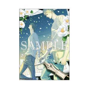 A5判高級紙イラストカード/おやすみなさい、また明日〈凪良ゆう先生「美しい彼」TVドラマ化記念展〉