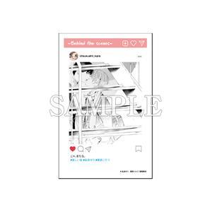 SNS風クリアカード/美しい彼 〈凪良ゆう先生「美しい彼」TVドラマ化記念展〉