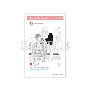SNS風クリアカード/悩ましい彼 挿絵〈凪良ゆう先生「美しい彼」TVドラマ化記念展〉