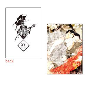 A5判高級紙イラストカード/027〈#媚薬展〉