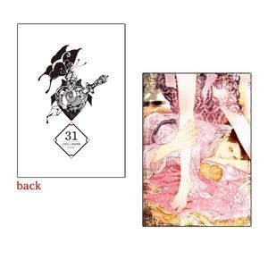 A5判高級紙イラストカード/031〈#媚薬展〉