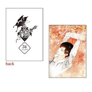 A5判高級紙イラストカード/034〈#媚薬展〉