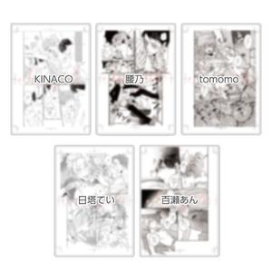 H♡な複製原画セット・B〈Fig創刊50号記念展〉