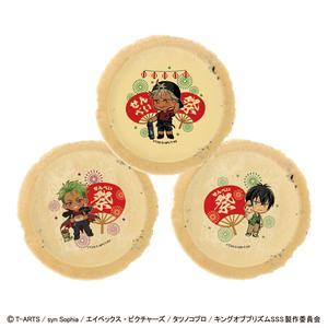 カヅキ先輩のせんべい祭り(せんべい3枚セット)