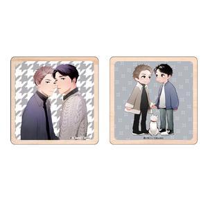 描き下ろし木製コースター(2種セット)/「やましい恋のはじめかた」 <小東さと先生「やましい恋のはじめかた」ドラマCD発売記念&既刊応援フェア>