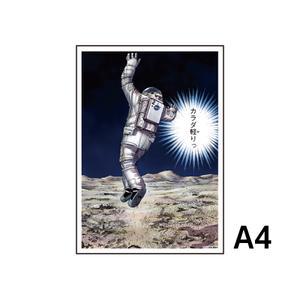 A4アクリルプレート/C(7巻#65)〈宇宙兄弟40巻発売記念展〉