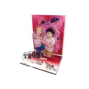 ジオラマアクリルスタンド/A(40巻表紙)〈宇宙兄弟40巻発売記念展〉