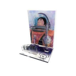 ジオラマアクリルスタンド/B(25巻表紙)〈宇宙兄弟40巻発売記念展〉