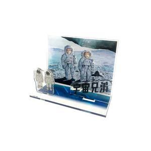 ジオラマアクリルスタンド/C(30巻表紙)〈宇宙兄弟40巻発売記念展〉