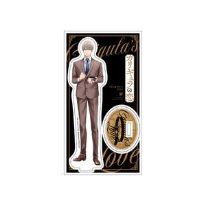 等身イラスト アクリルスタンド/成瀬誠〈『カリギュラの恋』発売記念イベント〉