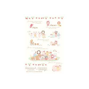 特殊紙イラストカード:C<センチ×コロニャカフェ>